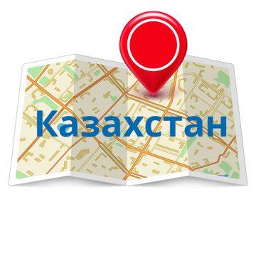 РАБАТ г. Казахстан