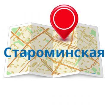 Евгений г. Староминская