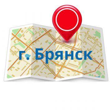 Александр г. Брянск